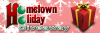 Hometown holiday Giveaway